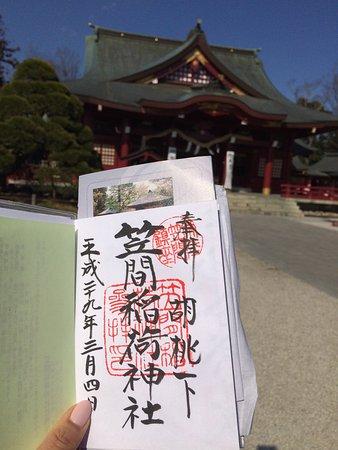 Kasama, ญี่ปุ่น: photo4.jpg