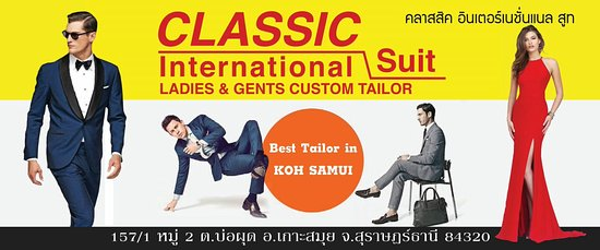 ‪Classic International Suits‬
