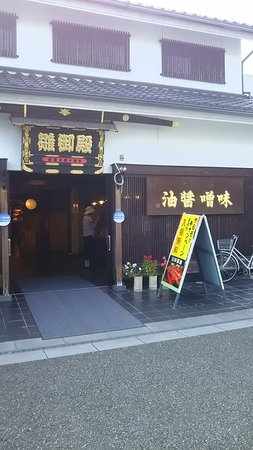 Tenryo Hinagoten