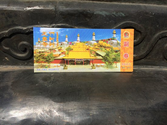 Dazhao Temple: 入門票人民幣35元