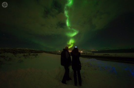 BusTravel Iceland: photo0.jpg