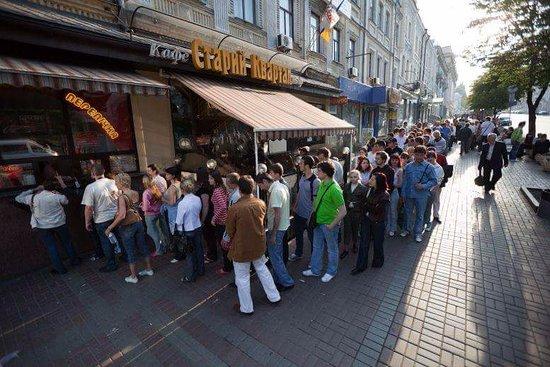 Kyivska Perepichka: Час пик
