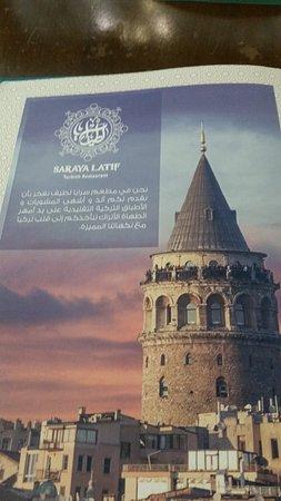 من اشهي المطاعم التركية