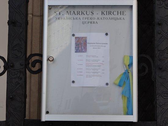St Markus Church: 行事の予定表が掲出されていました