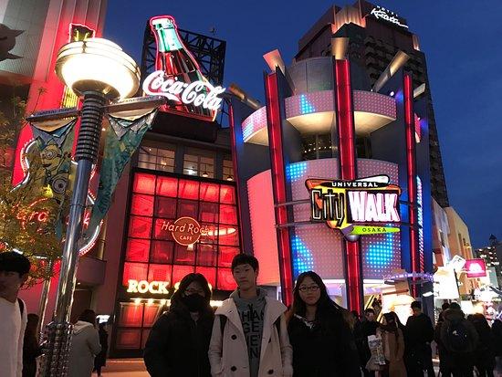 Universal City Walk Osaka