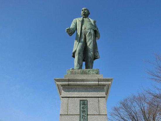Kuroda Kiyotaka Statue