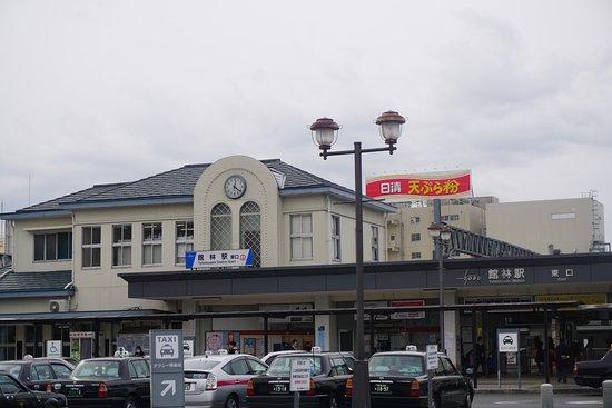 Tatebayashi Station