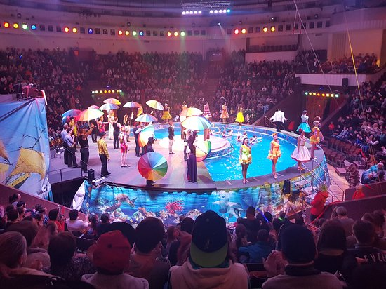 National Circus of Ukraine in Kiev