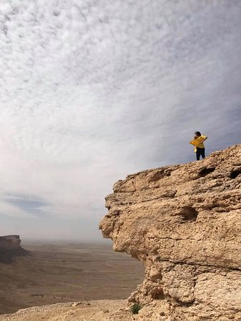Riyadh Province, Saudi Arabia: yup! it's high and windy!