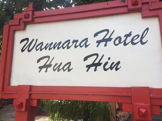 Wannara Hotel Hua Hin: photo1.jpg