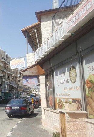 Abu Shanab