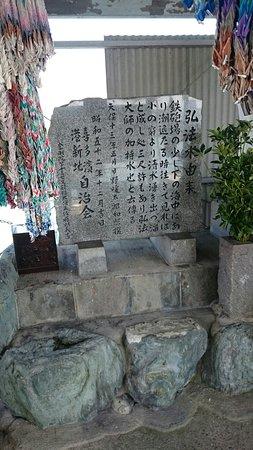 Saijo, Japão: DSC_0356_large.jpg