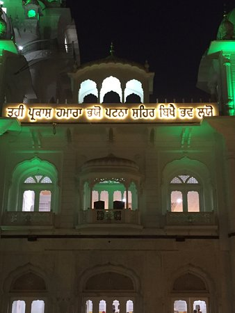 Takhat Shri Harimandirji Patna Sahib