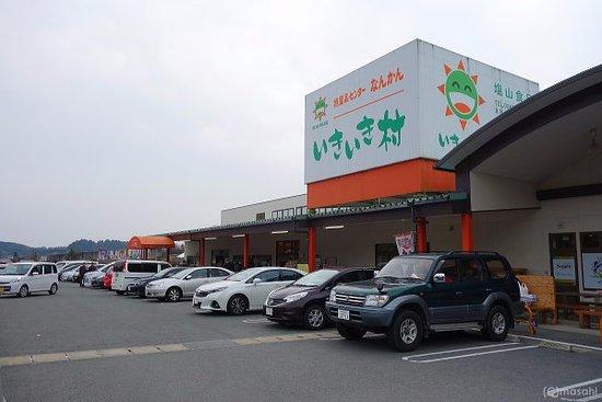 Nankan Iki Iki Village