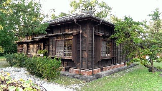 Yilan Literary Museum