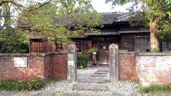 Yilan Museum of Literature