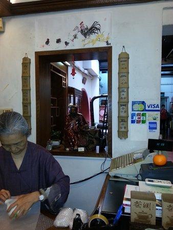 Tea Chapter - der Teeladen, Kassenbereich