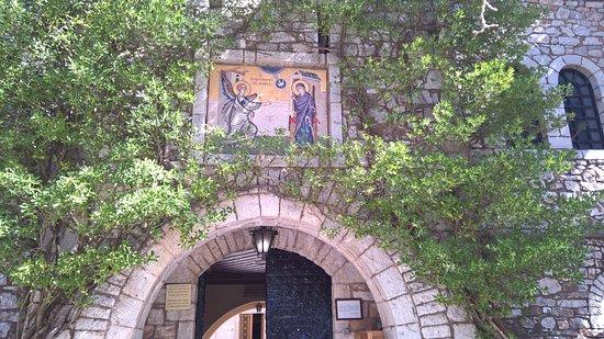 Agia Lavra Monastery: Είσοδος της Ι.Μ. Αγίας Λαύρας