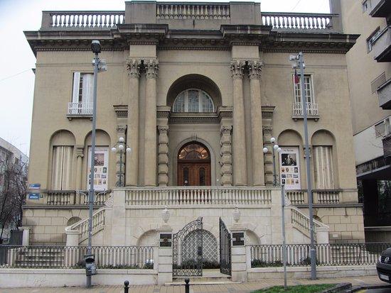 Muzej Nikole Tesle (Nikola Tesla Museum) : Το μουσείο εξωτερικά