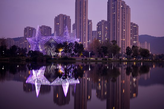 Changsha, China: lake