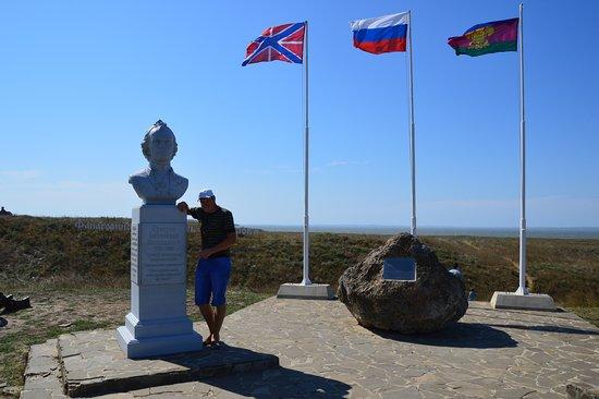 Fanagoriyskaya Fortress