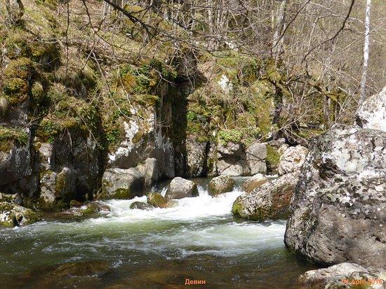 Devin, Bulgaria: photo7.jpg