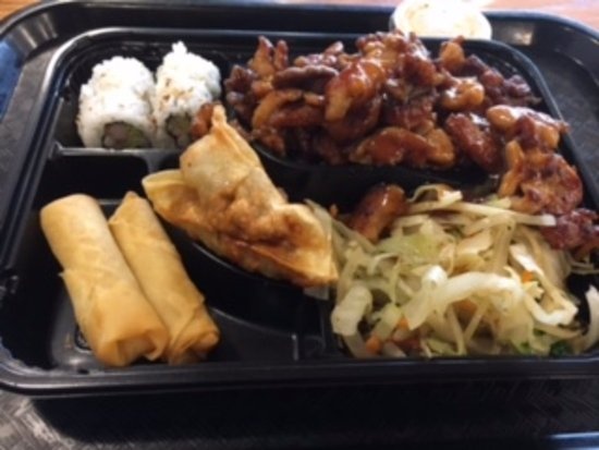 Pikesville, MD: Chicken and Beef Bento Box