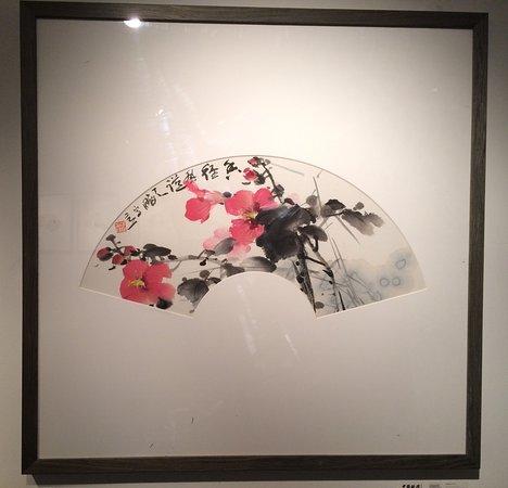 Museo Nacional De Arte Decorativo: Exposicion de pintura tradicional china sobre abanicos