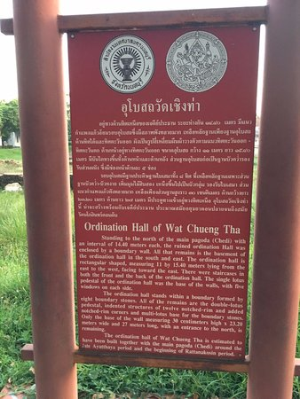 Choeng Tha-Na Bot Temple