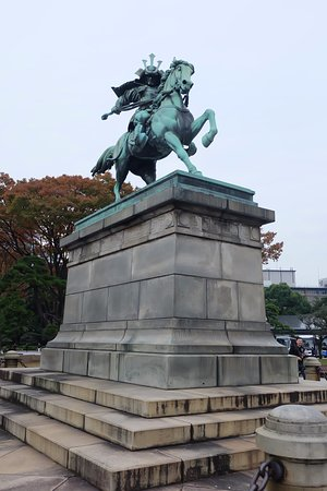 Photo of Historic Site Imperial Palace at 千代田1‐1, Chiyoda 100-8111, Japan