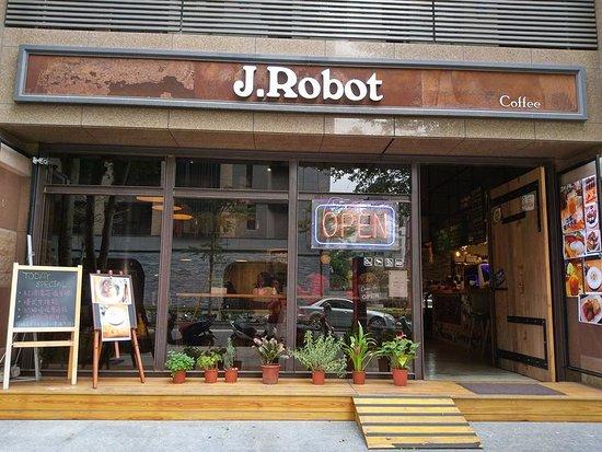 J Robot Cafe  New Taipei   Sanchong District