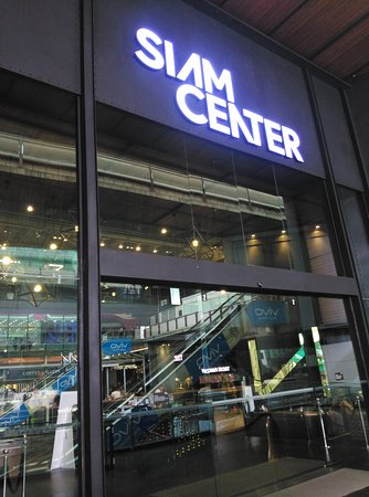 Photo of Mall Siam Center (สยามเซ็นเตอร์) at 430 Rama I Rd., Pathum Wan 10330, Thailand