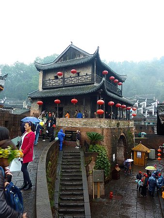 Fenghuang County, China: La tour
