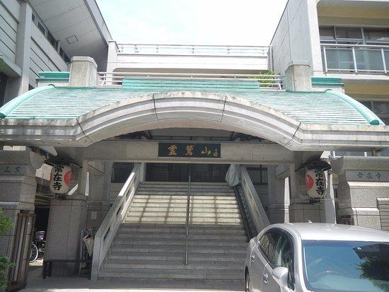 Jozai-ji Temple