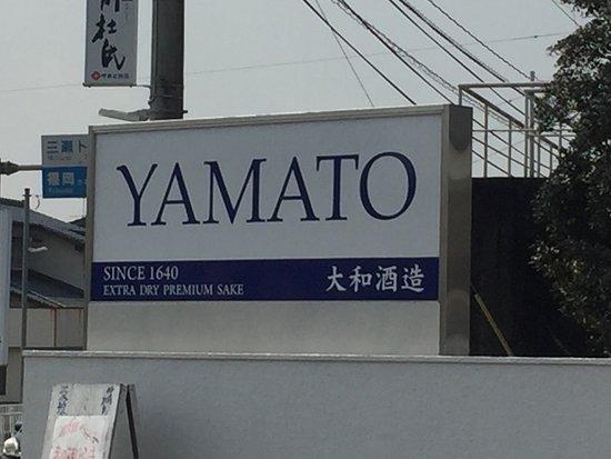 Yamato Shuzo