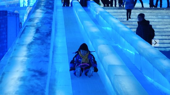 The Ice Tower - Picture of Harbin Ice and Snow World ...