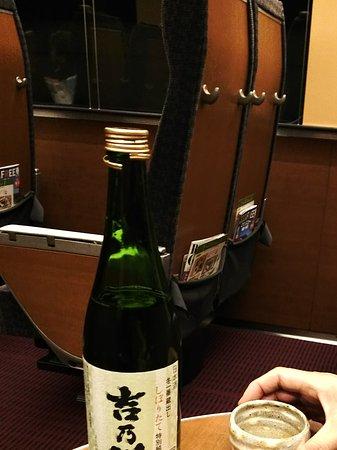 Kanto, Japan: おちょこも持ち込みました