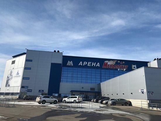 Magnitogorsk, Rusia: Арена Металлург