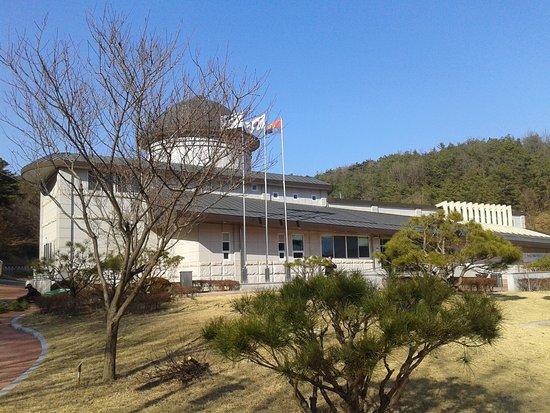 Goryeong-gun: Ξενοδοχεία