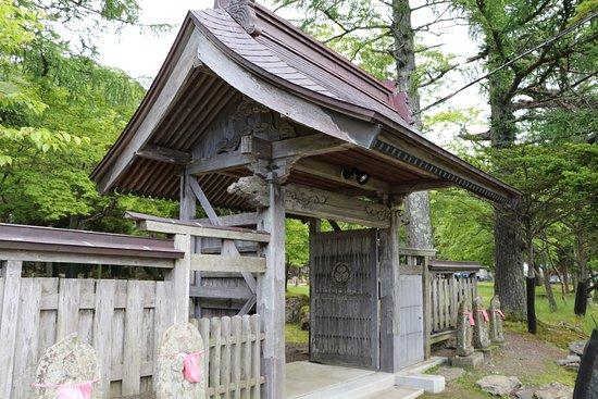 Kokutaiji Temple