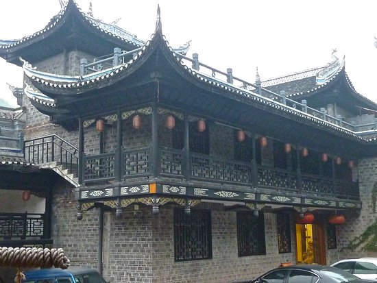 Fenghuang County, China: Une des façades