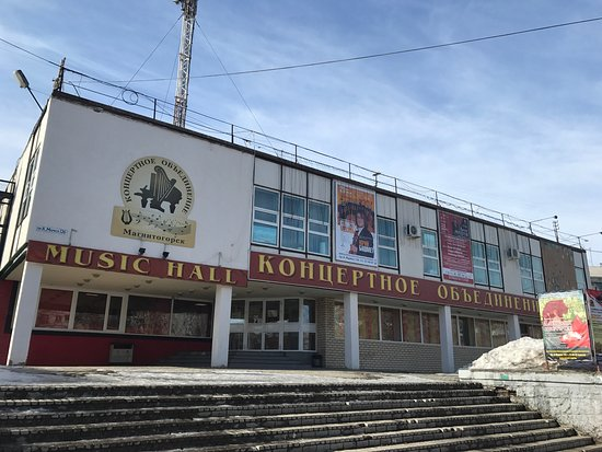 Magnitogorsk Concert Association