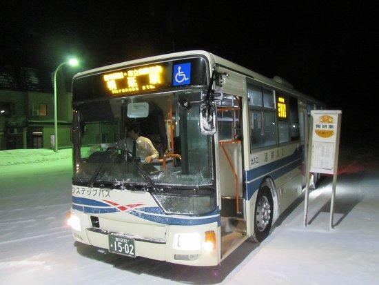 公車交通服務
