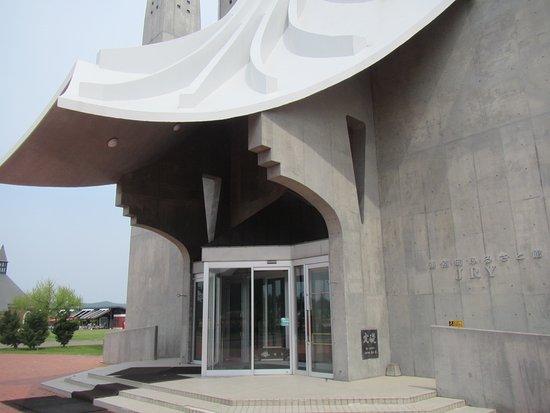 Tonden History Museum