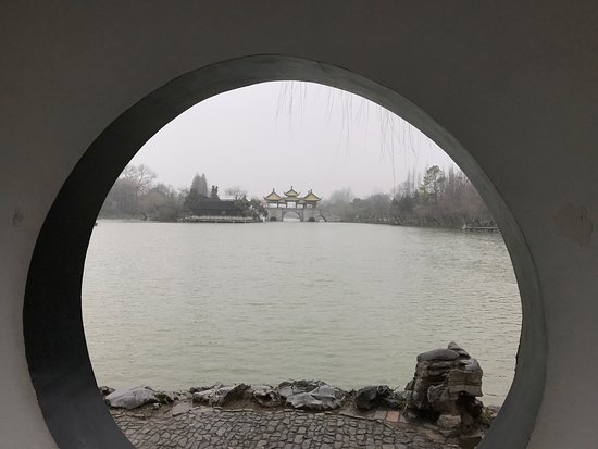 Yangzhou, China: 風景2
