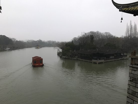 Yangzhou, China: 風景3