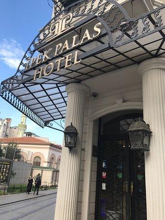帕拉斯佩克酒店照片