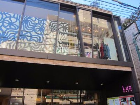 Meguro, Japon : おしゃれ