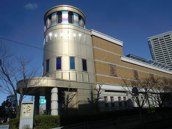 Foto de The Osamu Tezuka Manga Museum