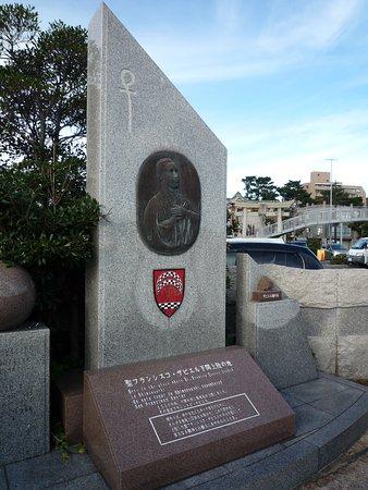 St. Francis Xavier Shimonoseki Jorikunoji